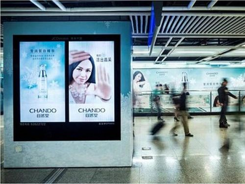 DOOH in China; Foto: JCDecaux